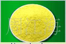 聚硫氯化铝0