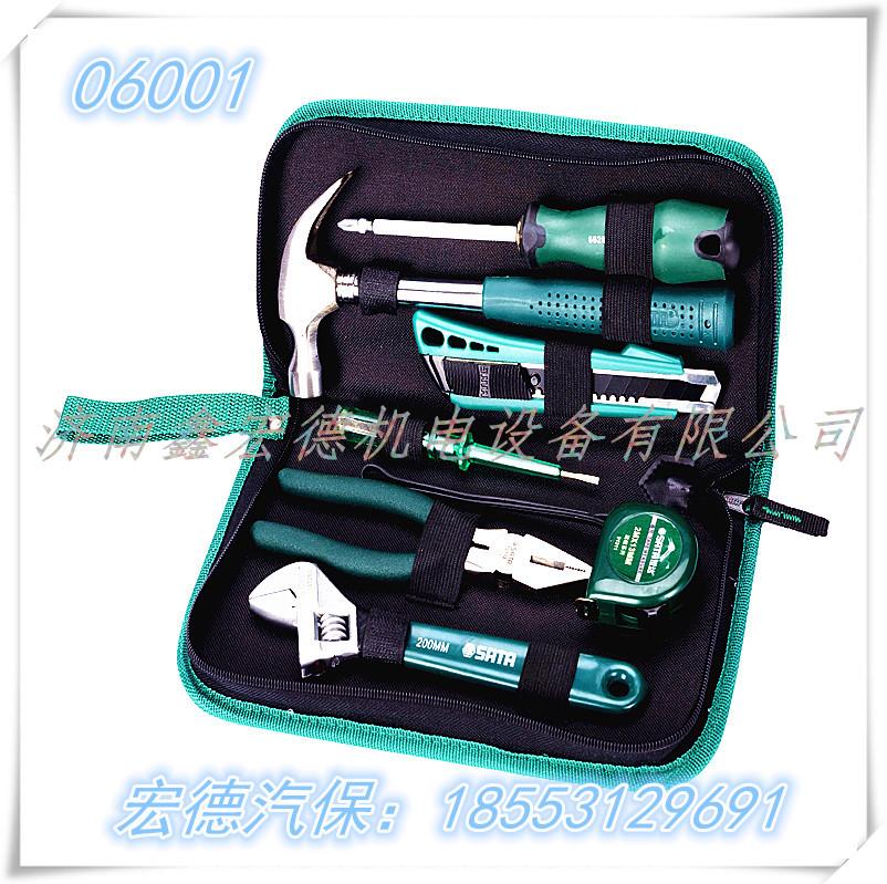 世达工具0600106011060017件基本维修组套