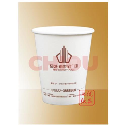 成都纸杯定做_成都七优纸制品有限责任公司 产品供应 > 七优纸杯一次性纸杯\\定做