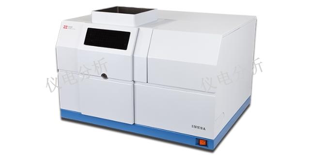 可靠原子吸收分光光度计代理 欢迎咨询 上海仪电分析仪器供应
