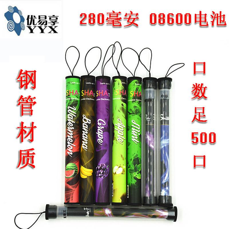 厂家批发直销一次性电子烟500口钢管正品仿真水果电子烟多种口味