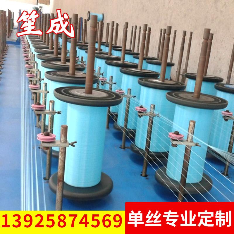 厂家生产丙纶单丝 特优有色单丝 缝纫鱼丝线 人造尼龙彩色鱼丝线