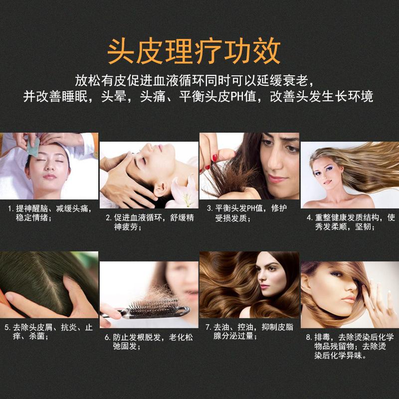新款头皮理疗仪毛囊检测机防脱生发仪器养生馆理发店美容美发工具