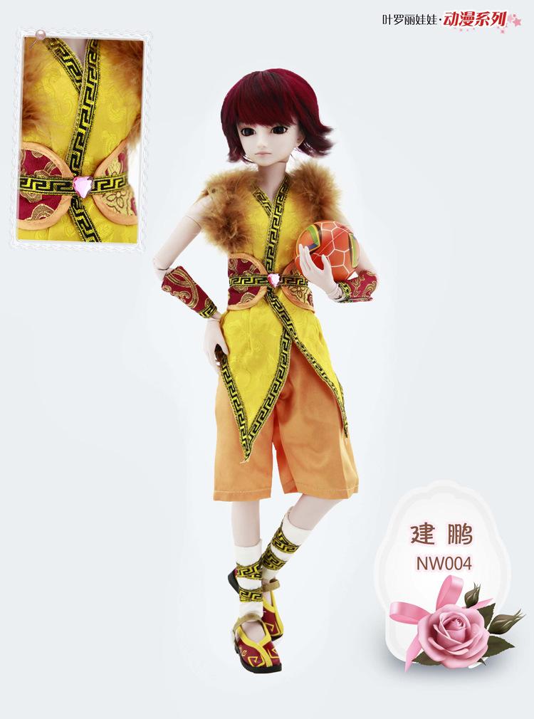 正品叶罗丽夜萝莉仙子娃娃 60cm换装玩具批发代理一件代发图片