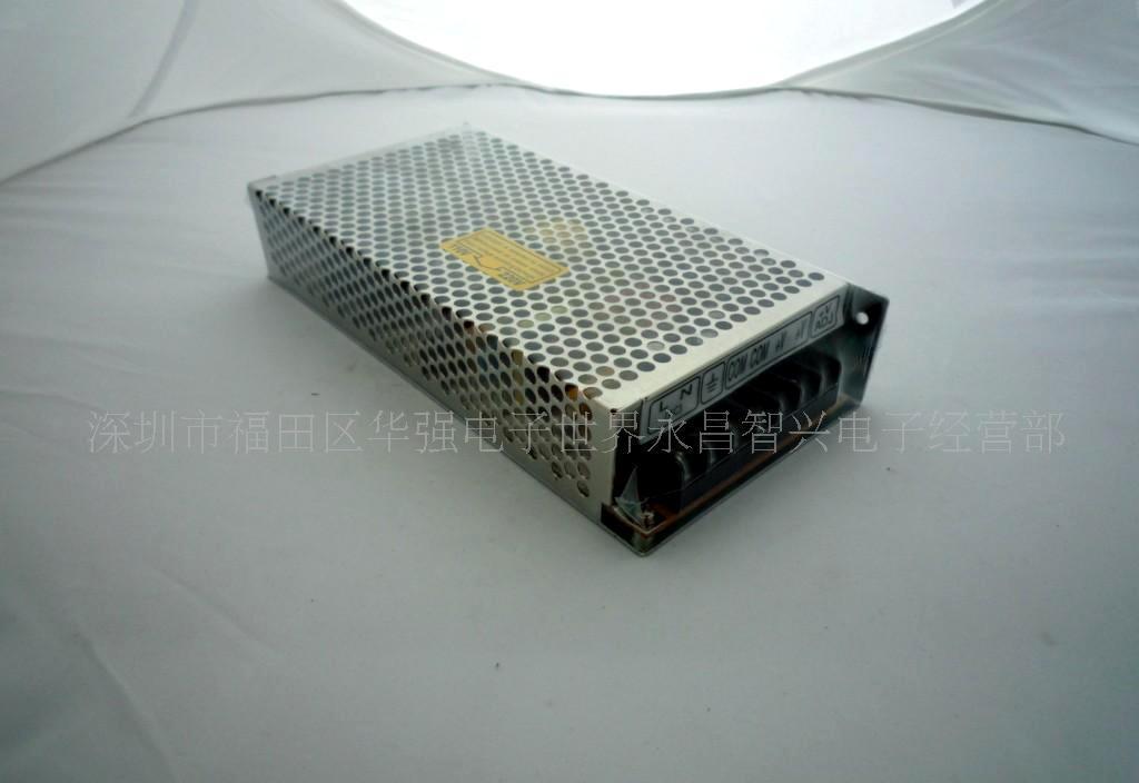 60W两组输出5V4A 12V3A开关电源