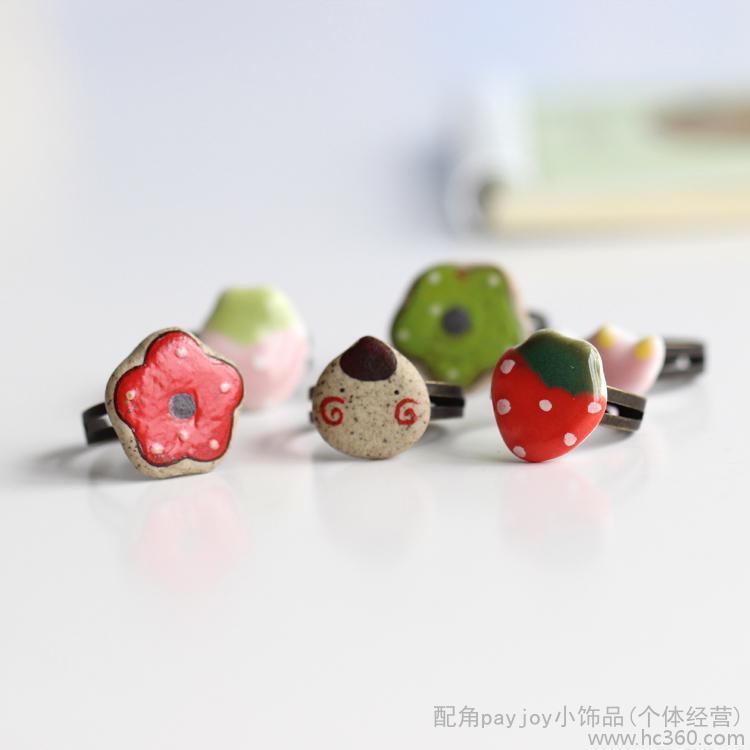 手工制作小饰品视频_特价小戒指手绘手工制作陶瓷小饰品女生小首饰