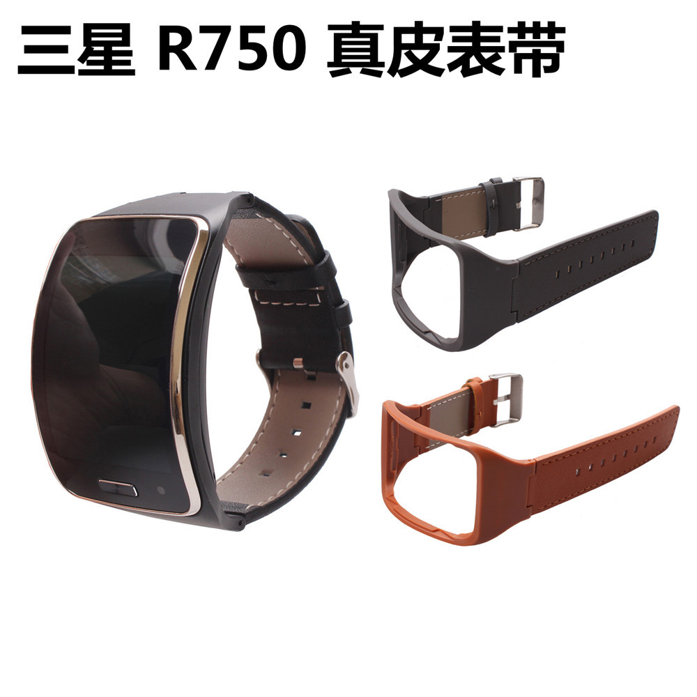 适用于三星Gear s R750 皮款表带 真皮腕带