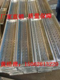 贵州钢跳板价格 厂家贵州建筑 船用镀锌钢跳板