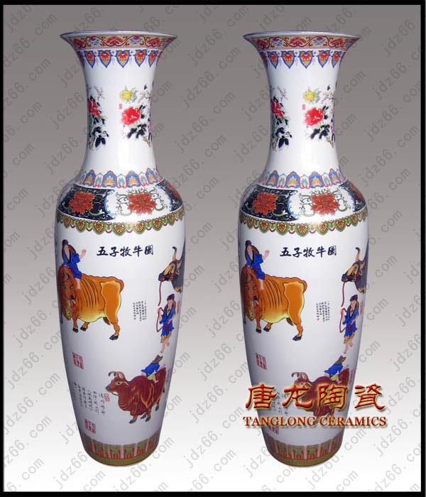 落地大花瓶 陶瓷落地大花瓶价格