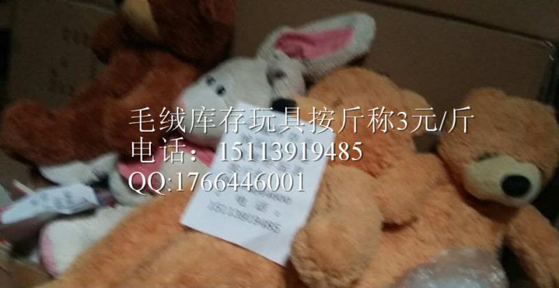 顺风玩具 diy儿童玩具收纳 吴江 玩具厂