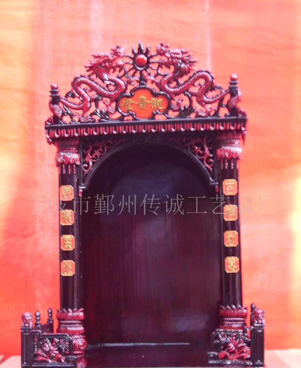 14寸宫殿式佛龛工艺品图片