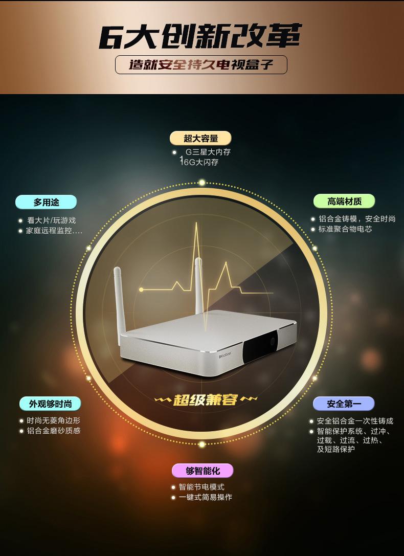 蓝光网络高清播改�._开博尔 q5 跨界级4k3d蓝光播放机智能安卓网络高清硬盘播放器