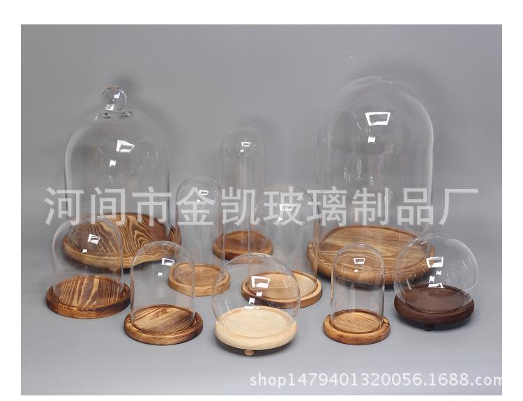 欧式复古玻璃罩装饰摆件创意实木客厅花瓶防尘罩子工艺品厂家直销图片