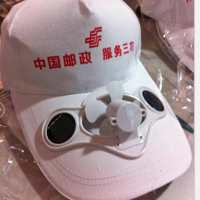 供应帽子hh8934新奇太阳能风扇广告帽子棒球帽清凉帽