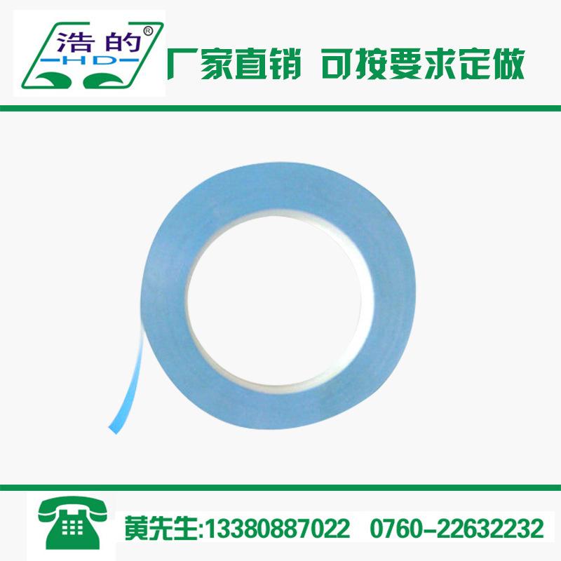 批发生产 LED导热双面胶8MM 环保型导热双面胶
