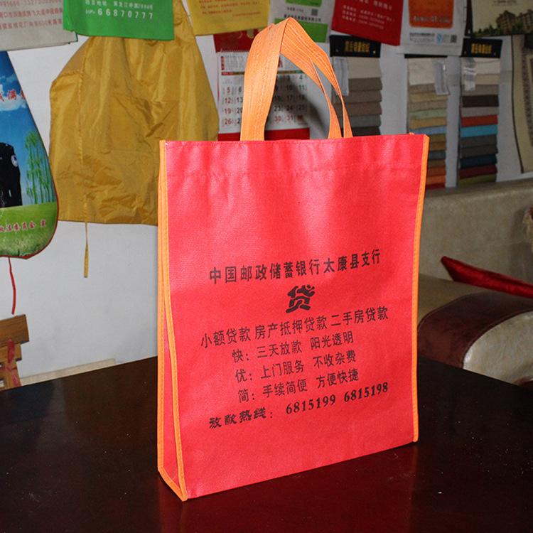 厂家直销无纺布袋 环保印LOGO广告布袋 环保覆膜购物手提袋定制