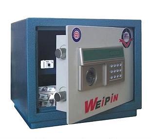 WE-33-B C威尔信 威品保管箱 保险柜