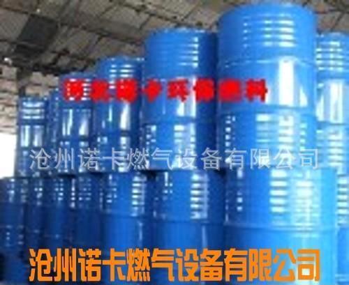 沧州生物醇油 北京生物醇油 河北诺卡厂家批发