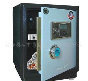 3D-550威品 威尔信全钢3C保险柜 保险柜批发0