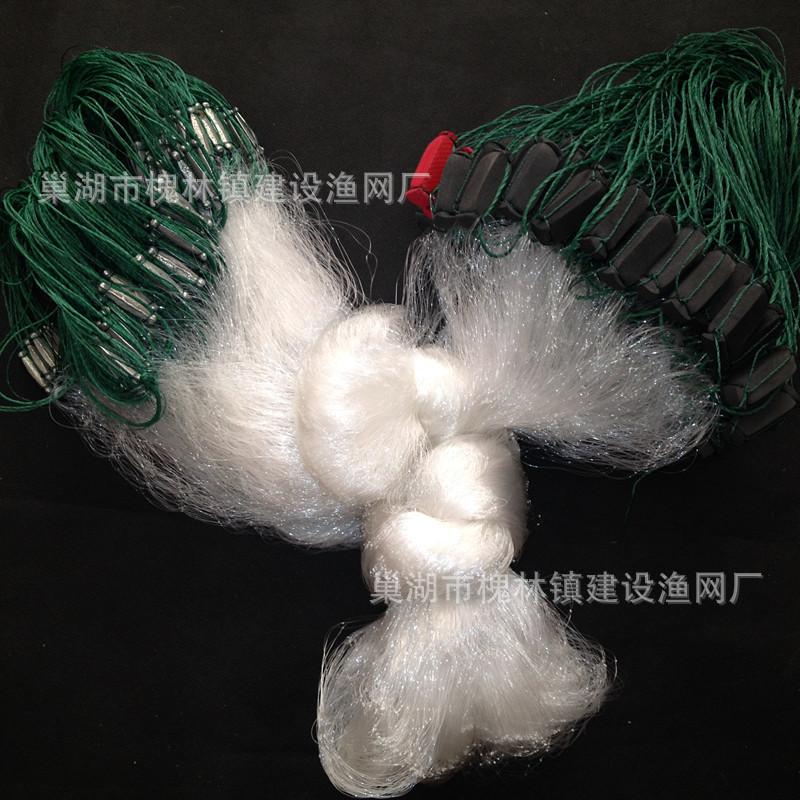 超加重流水丝网粘网 强拉力 1.8米3指50米三层沉网 鱼尾坠子网