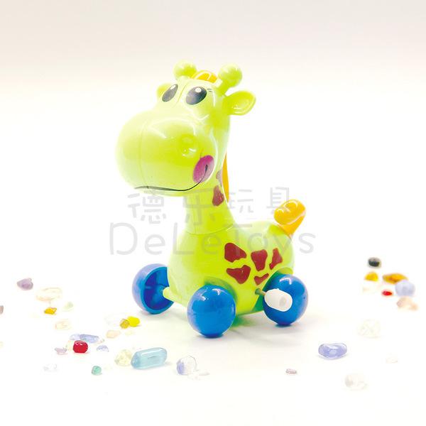 第四色播播动物与人_上链玩具q版长颈鹿可爱动物长颈鹿四色混装活力无限聪明小鹿