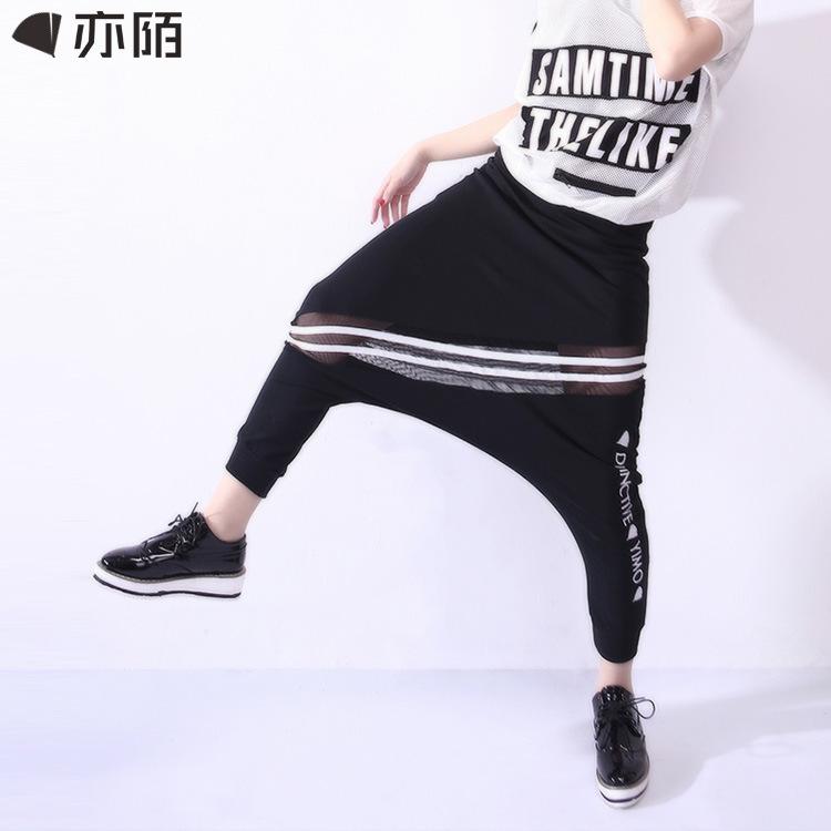 亦陌 欧美春夏时尚潮牌大裆垮裤斜网纱纯棉女9分休闲裤 YM-628