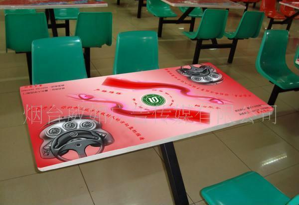 学生市场广告发布服务