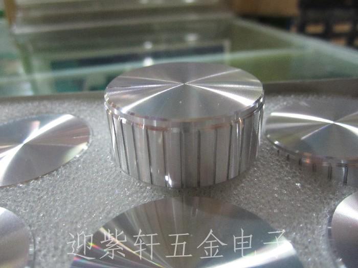 生产铝合金旋钮 旋钮 音响旋钮  电位器旋钮 银色旋钮