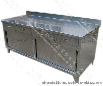 不锈钢工作台(SZ-G101)