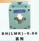 长期供应 BH(LMK)-0.66系列 电流互感器