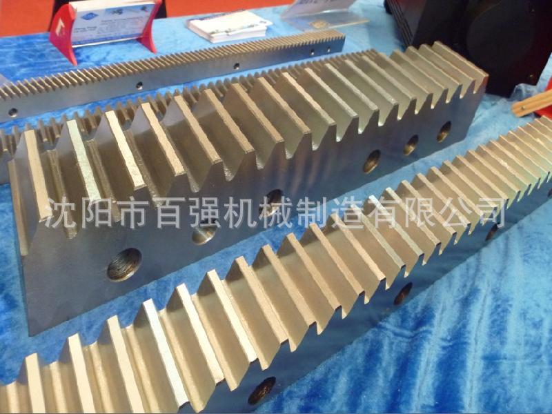 沈阳 百强 生产 齿条 机械零部件 质量优
