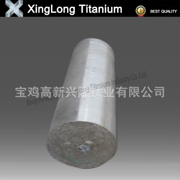 宝鸡钛锭厂家现货供应TA2钛锭 GR2钛锭 高纯度 高间隙度钛锭