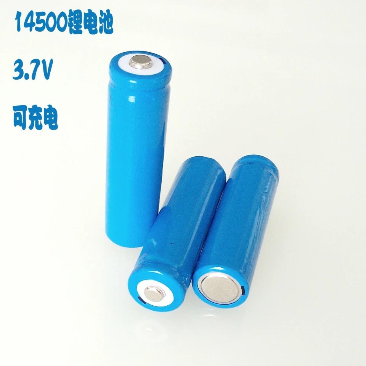 3.7V电子烟5号锂电池 14500足600mAh锂电芯