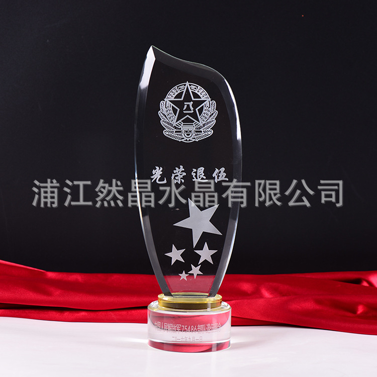 直销创意造型透明高端大气优质定制水晶奖杯团体荣誉奖杯纪念品