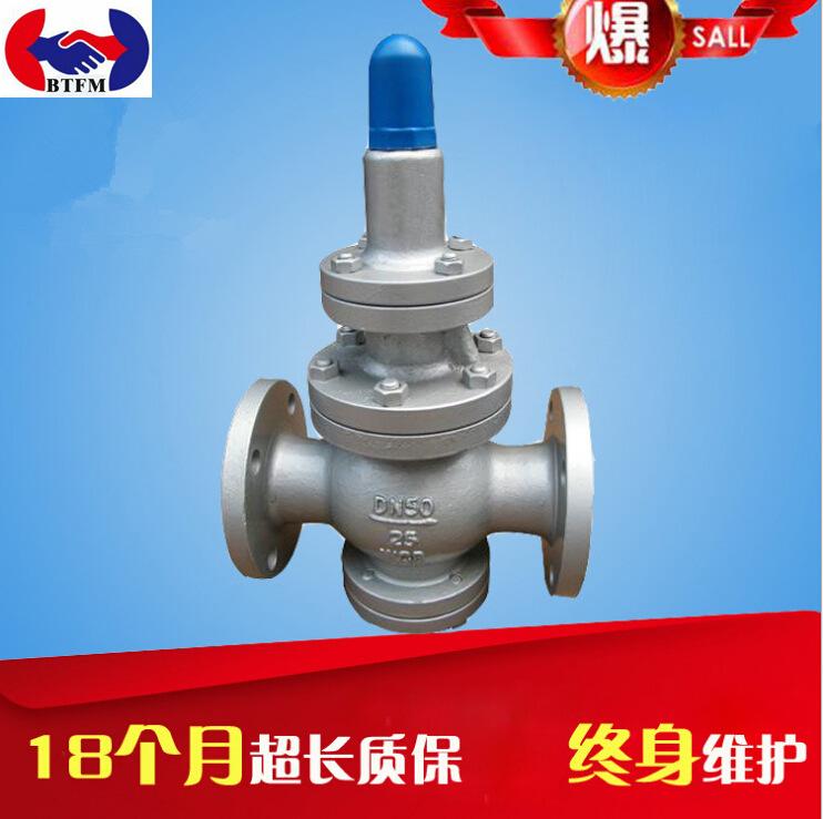 不锈钢法兰蒸汽减压阀 法兰蒸汽减压阀 蒸汽减压阀 厂家直销图片