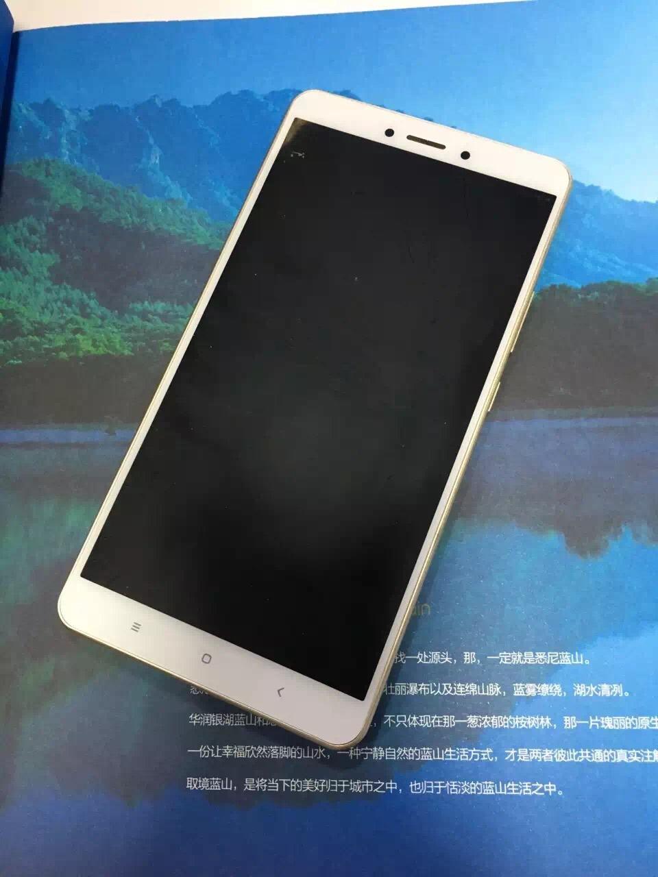 小米手机模型 小米max大屏手机模型