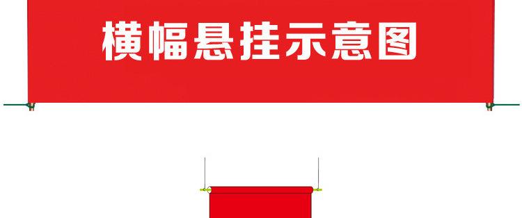 横幅制作条幅定制信贷年会生日结婚广告宣传标语定做开业竖幅定制