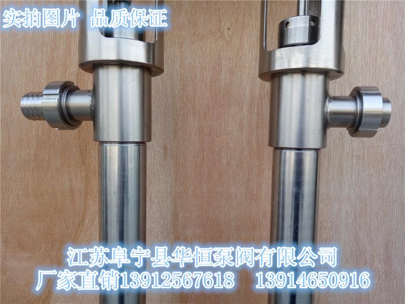 FY-1.2T-1不锈钢气动柱塞泵气动浆料泵气动胶水泵,气动浓浆泵