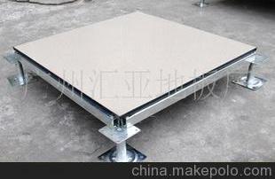 防静电陶瓷高架活动地板--广州汇亚厂家直销