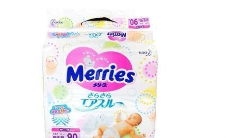 预定日本进口花王纸尿裤NB90带标贴可开增值税票
