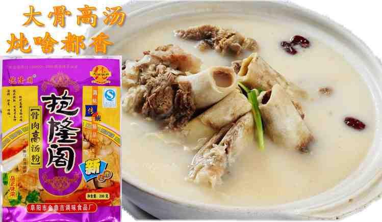 金鼎吉骨肉高汤粉200克大骨熬制奶白汤适用火锅煲汤调味料