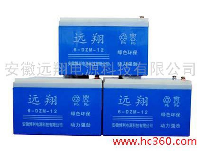 供应远翔电源电池 蓄电池 电池组
