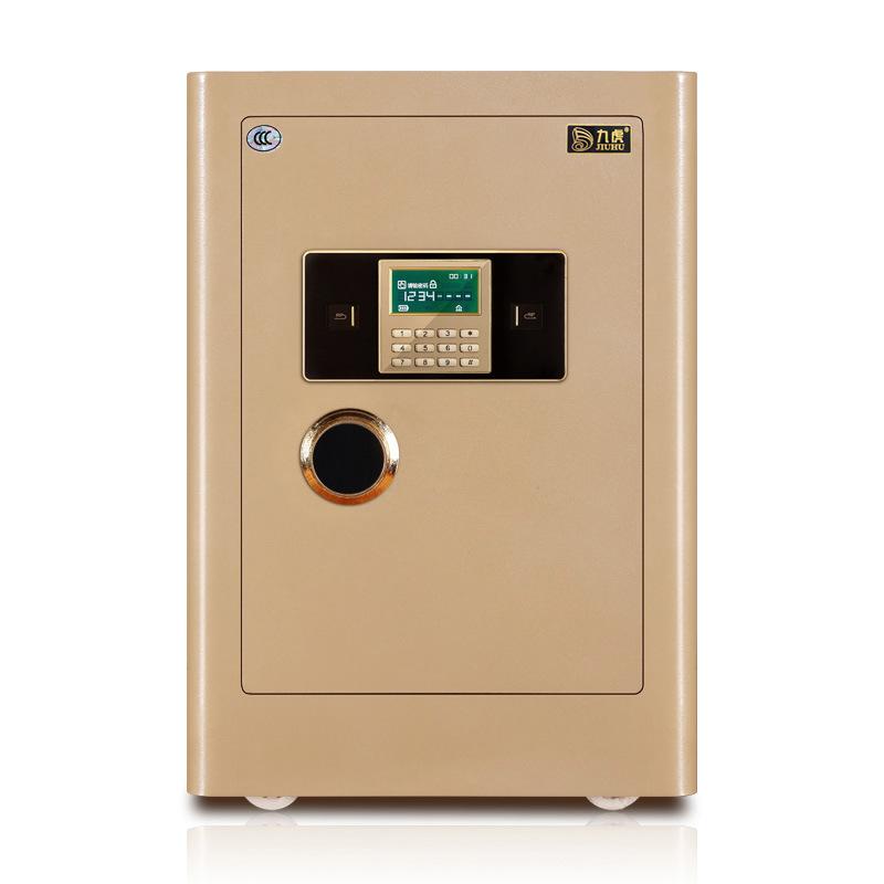九虎3C保险柜家用款60cm高超大空间防盗密码锁豪华保险箱震动报警