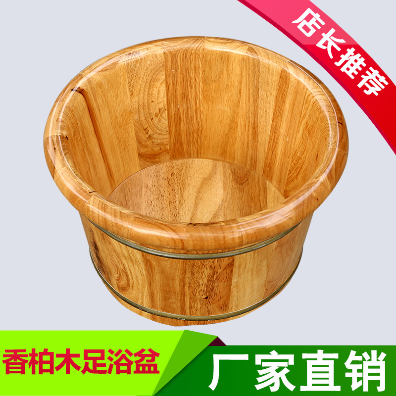 成都批发橡木足浴桶 养生泡脚桶 圆边足浴木桶 量大从优0