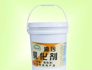 长期供应乳化剂 各种洗涤日化用品