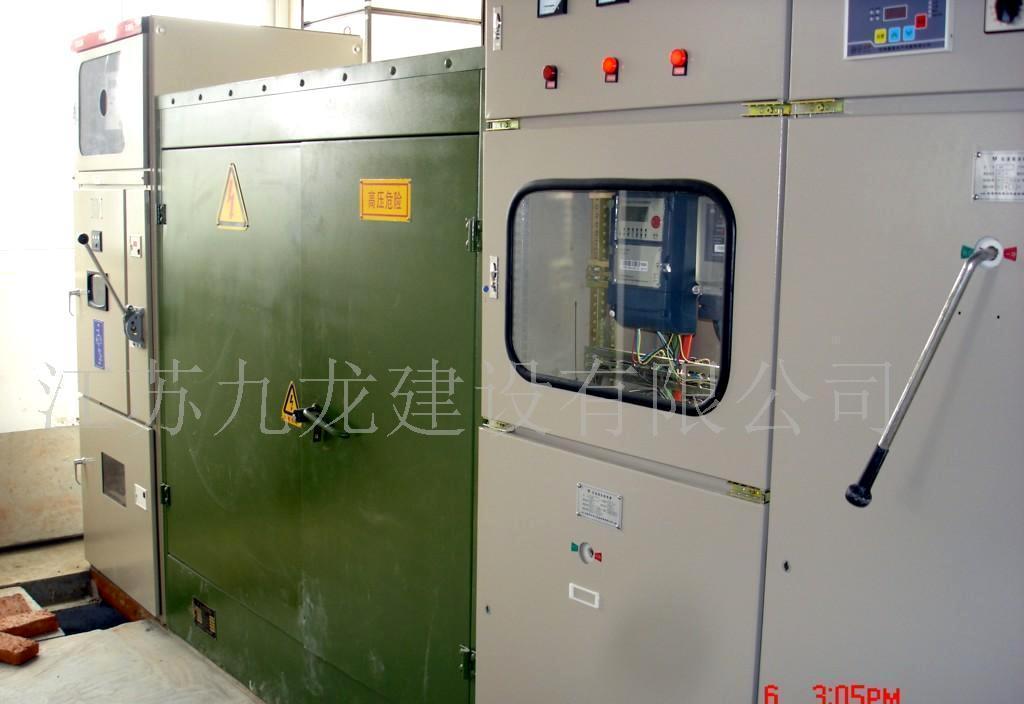 水电工程1