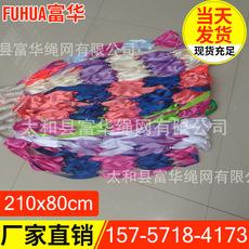 厂家生产优质彩丝带吊床 新款网状中彩带吊床 户外野营吊床行军床