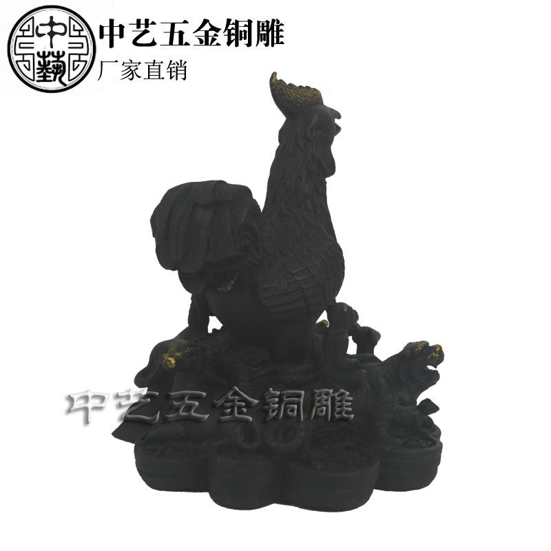 小生肖组 鸡 (5)
