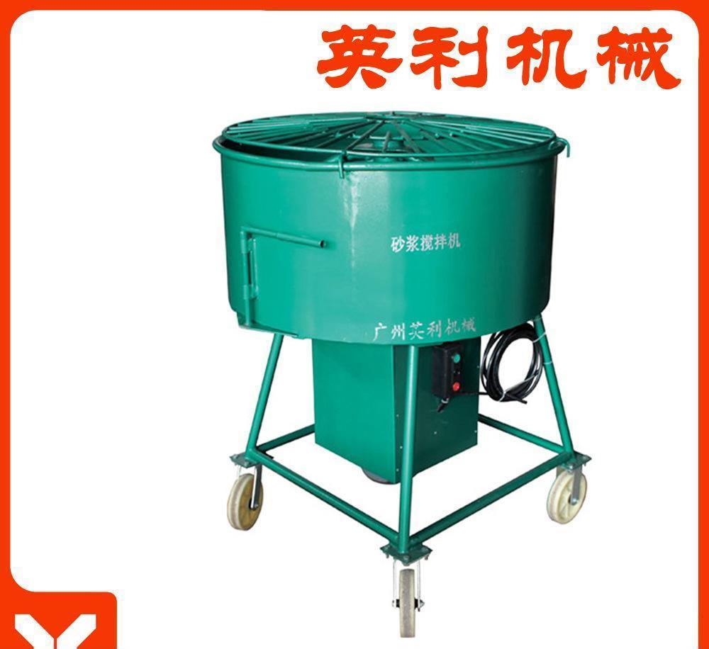 混凝土 水泥砂浆 搅拌机 yl-jb300图片