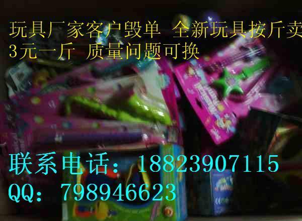 儿童玩具金箍棒 水果蔬菜玩具厂家